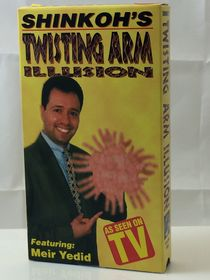 VHS-Twisting Arm Illusion